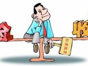 如何有效规避投资风险