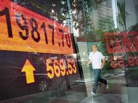 如何判断港股的投资机遇期